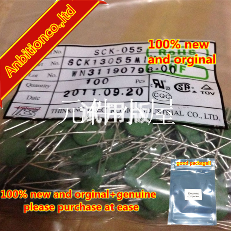 10pcs 100% New And Orginal SCK-055 SCK055 SCK13055 5 Euro 5A 13MM In Stock