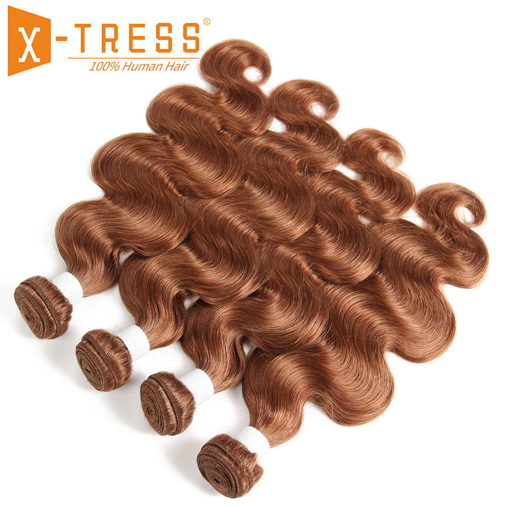 Pre-Colored Human Hair Weave Bundles X-TRESS 99J/Burgundy Red Color Brazilian Non-remy Body Wave Bundle Hair Weaving Extensions