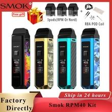 New Color SMOK RPM40 KIT 40W 1500mAh Battery Electronic Cigarette Vape Atomizer Vaporizer RPM 40 Pod