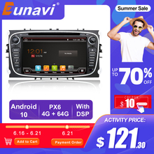 Eunavi 2 Din Android10 Car DVD Multimedia GPS Player GPS for FORD Focus 2 II Mondeo S MAX C MAX Galaxy 2Din 4G 64GB Touch screen
