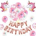 1, комплект с надписью «розовый», праздничные шарики с единорогом 110 см гигантские надувные единорог Фольга шар для девочек День рождения ук...
