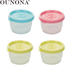 OUNONA 4pcs Small Crisper Round Leakproof Kitchen Plastic Sealed Bowl Lunch Boxes Food Container for Microwave Oven Refrigerator(China)