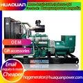 600 кВт самогенерирующая беговая дорожка дизельный генератор от производителя shandong huaquan