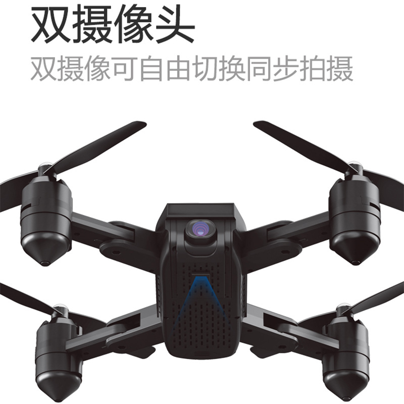 Hot Selling Folding Quadcopter Mini Unmanned Aerial Vehicle Aerial Photography Double Camera Gesture Photo Shoot Optical Flow Lo
