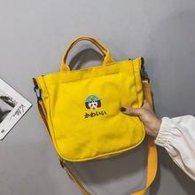 Корейский стиль; Новинка; Модные женские плеча сумки Красивая