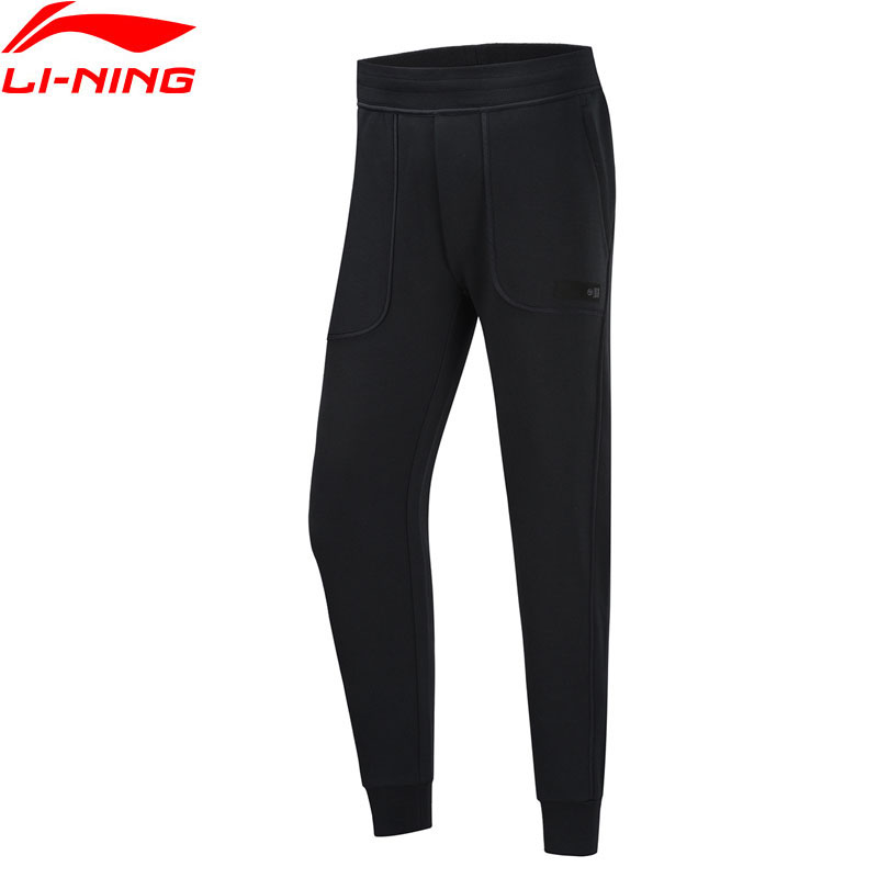 Li-Ning Women BAD FIVE Basketball Sweat Pants Cuff Loose Fit 66% Cotton 34% Polyester Li Ning LiNing Sports Pants AKLQ074 WKY275