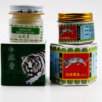 Nowy 2019 czerwony biały tygrys balsam ulga w bólu mięśni maść Stomachache masaż Rub muskularny tygrys balsam zawroty głowy niezbędny balsam tanie i dobre opinie Sumifun Tiger White Pain Relief Ointment Ciało