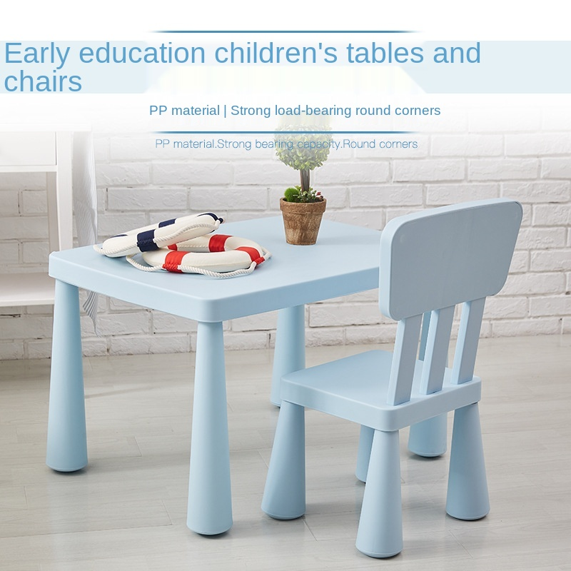 LazyChild Home Chair Children Stool Footboard Indoor Furniture Children's Stool Toy Sofa Stool Children Chair Study Chair 2021