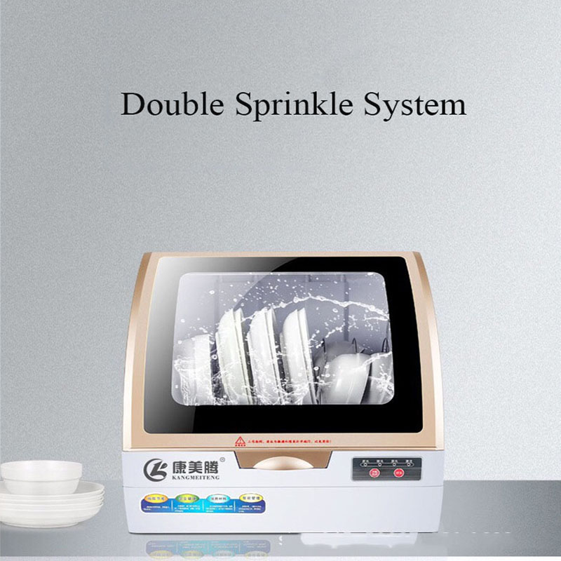 Brand New Dish-Washing Machine 2020 year Hot Selling In Promotion Free Shipping With Discount Price