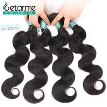 브라질 헤어 위브 번들 바디 웨이브 100% 인모 4 번들 8 26 인치 번들 Remy Human Hair Meche Bresilienne