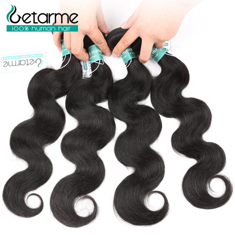 Brazilian Hair Weave Bundles Body Wave 100% Human Hair 4 Bundles 8-26Inch Bundles Remy Human Hair Meche Bresilienne