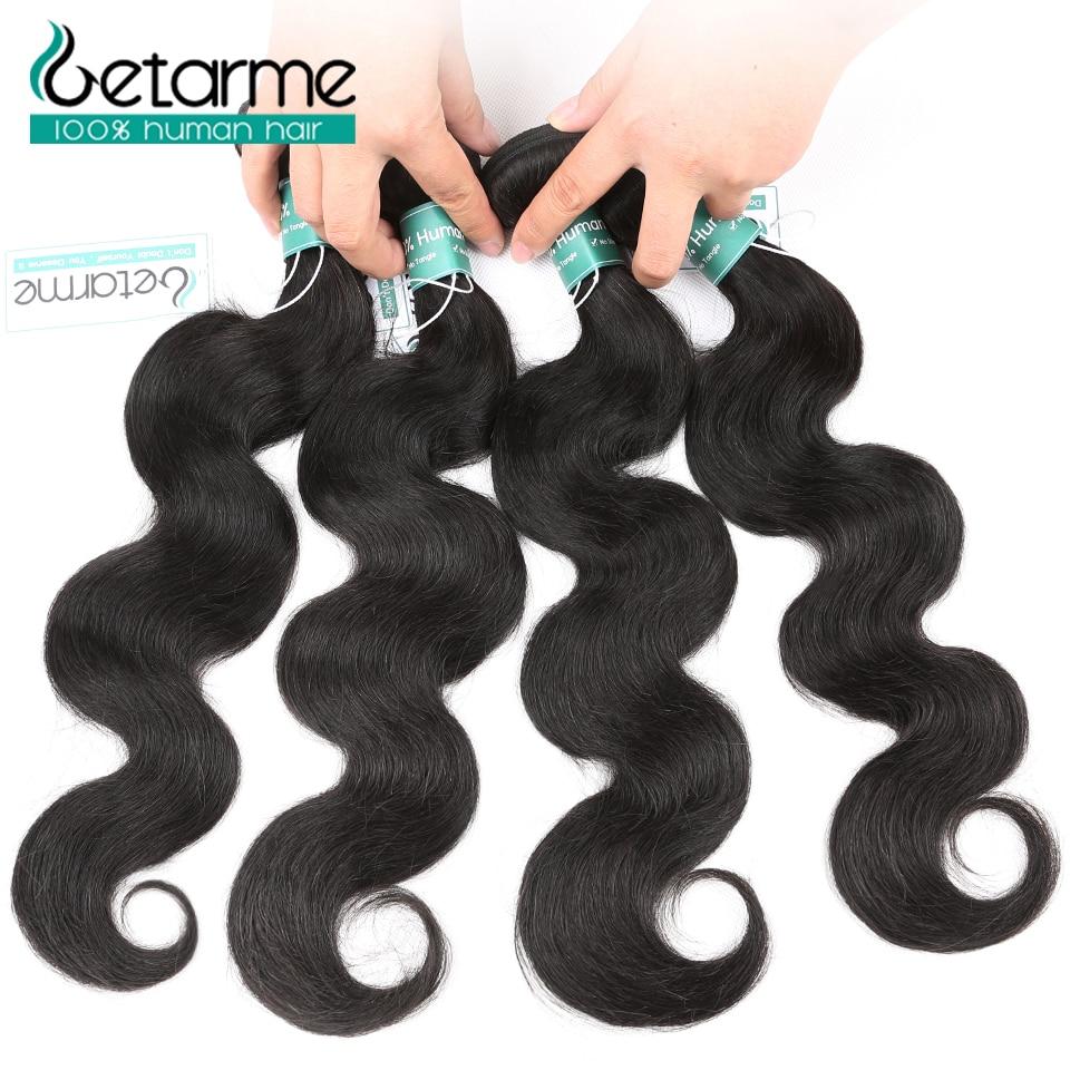 Brazilian Hair Weave Bundles Body Wave 100% Human Hair 4 Bundles 8-26Inch Bundles Remy Human Hair Meche Bresilienne