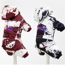 Puppy-Clothes Dog-Jacket Chihuahua Waterproof Winter Small S-XXL Camo-Pattern 100%Cotton