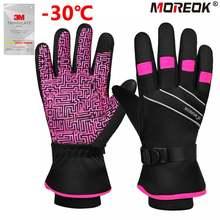 Лыжные перчатки moreok 3 м thinsulate с полным пальцем термоперчатки