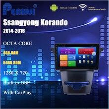 Android автомобильный dvd для ssangyong korando (2014 2016)