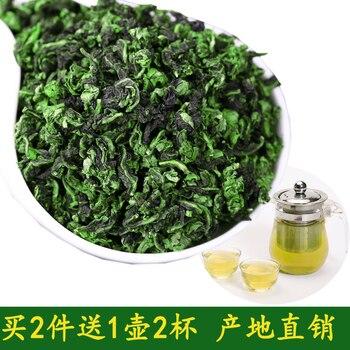 Tea Leaves 500G Tie Guanyin Tea 2020 Tea Orchid Fragrance Fragrant Spring Tea Oolong Tea