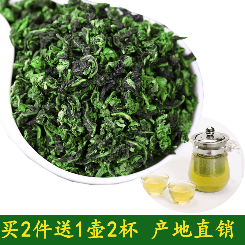 Thee Bladeren 500G Tie Guanyin Thee 2020 Thee Orchidee Geur Geurige Lente Thee Oolong Thee