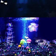Имитация кораллов светящийся эффект свечения искусственное растение аквариумное украшение 4 комбинации кораллов