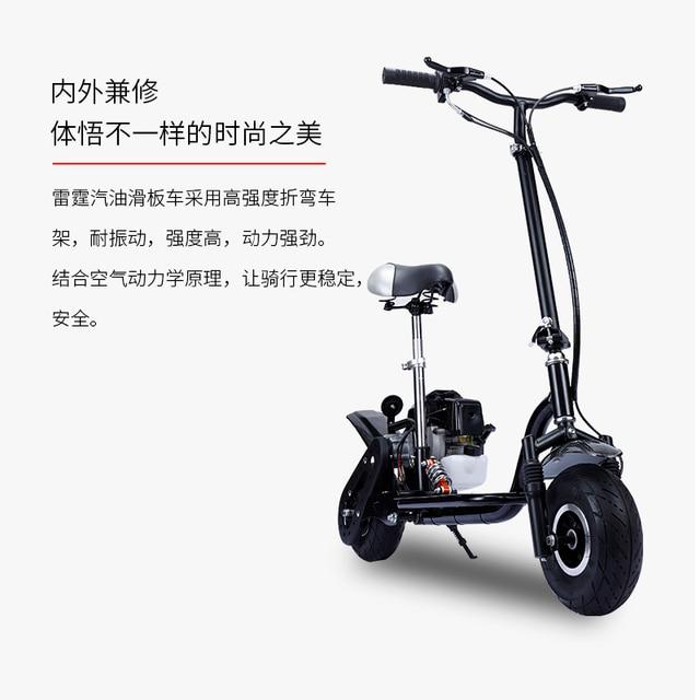 Foldable Gas Gasoline Scooters 2-Stroke 4-Stroke Fuel Power Mini Pedal Scooter Motor Dirt Bike Mini motorcycle 4