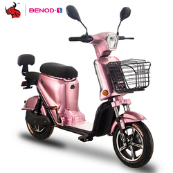 Electric Motorcycle Scooter Lithium Battery Motorcycle Scooter Motor Moped Ebicycle Electric Motorcycle High-Speed Electric
