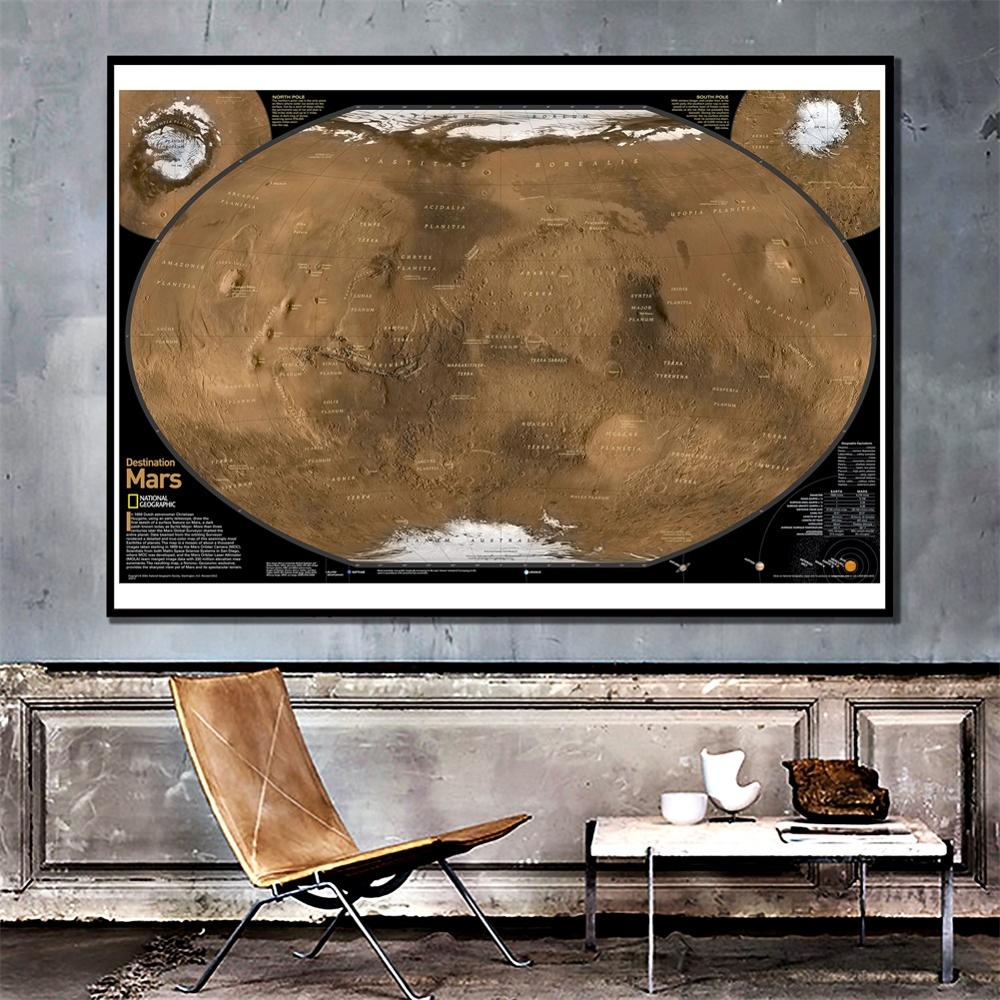 The Mars Surface HD Satellite Map Creative Living Room Wall Decor Map Fine Canvas Painting For Home Decor Crafts