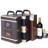 High end gift Wine box PU leather wine box Double stick with wine wooden box with tools collection Storage Box Food Storage Pu