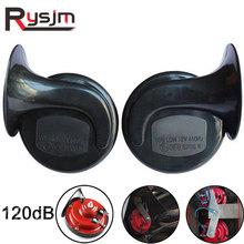 Universal One Pair All 12V 120dB Car Air Horn Loud Dual-tone Snail Electric Siren on signal Auto Styling