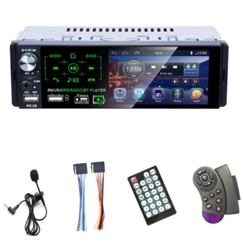 Autoradio 1 Din Car Radio 4.1 Inch Press Screen Car Stereo Multimedia MP5 Player Bluetooth RDS Dual USB Support Micphone