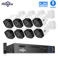 H.265 Audio 8CH 1080P POE NVR CCTV Security System 4PCS 2MP Rekord POE IP Kamera IR Outdoor Video überwachung Kit 1TB HDD