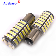 50pcs/lot 1157 BA15D p21w 120 SMD 3528 LED Tail Brake Light Reverse Turn Signal Brake Parking Daytime Running LED Bulb12V White