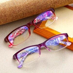 1Pc 2020 Women Resin Reading Glasses Anti-blue Light Presbyopic Radiation Protection Portable Ultralight Eyewear Vision Care Hot