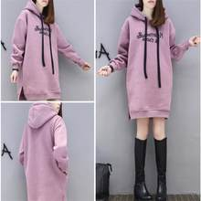 New Hoodie Women Dress Casual Pocket Long Sleeve Pullover Sweatshirts Autumn Winter Fashion Plus Size Solid Color Dresses