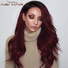 Is a wig Ombre rojo oscuro largo ondulado peluca con malla frontal para mujer pelucas de encaje sintético negro pelucas de Cosplay de fibra de alta temperatura