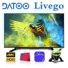 Datoo livego 4k hd android tv inteligente protetor de tela do computador acessórios