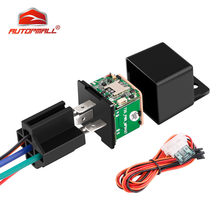 Relais GPS Tracker MV730 Auto Alarm Motorcyle GPS GPRS Tracking Gerät Track Fern Cut Öl ACC Zündung Erkennung Upgrade MV720