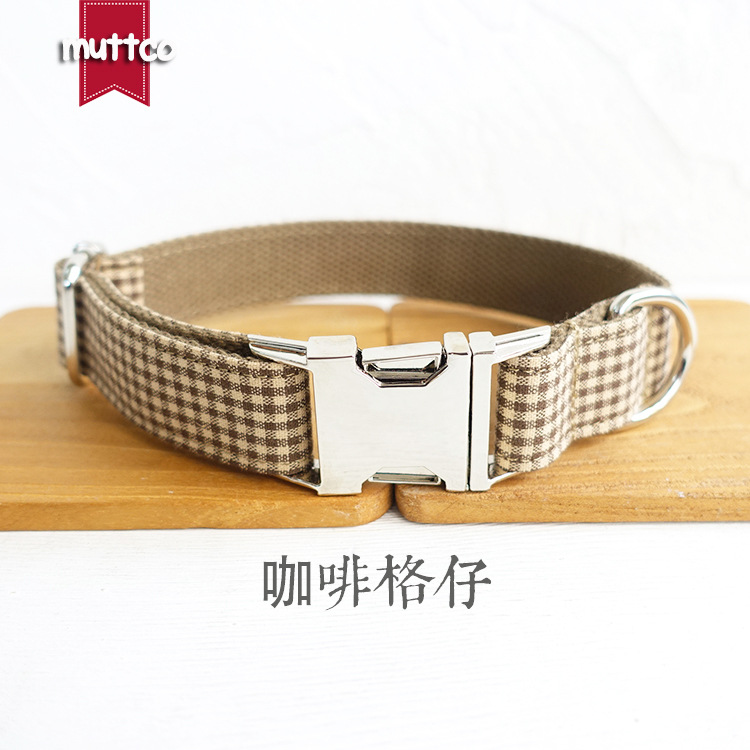 Muttco High Quality Simple Design Style Dog Collar Metal Buckle Dog Collar Coffee Udc-072