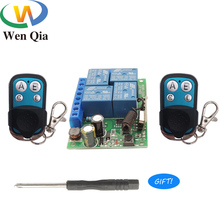 433Mhz Universal Wireless RF Remote Control Switch DC12V 4CH Relay Receiver Module With 2 Remote Controls Transmitter Smart Rome
