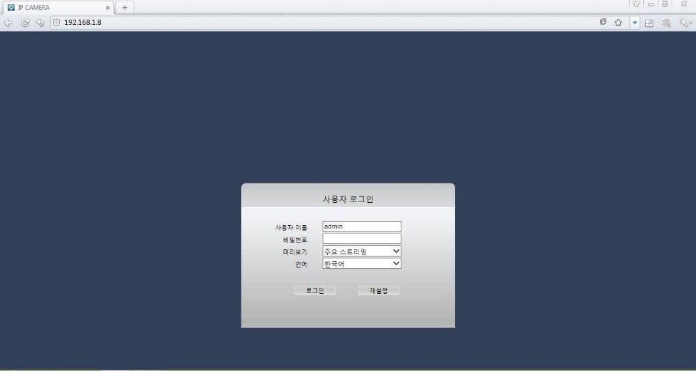 韩语界面0