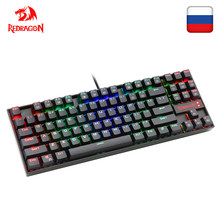 Redragon K552 Aluminum USB Mechanical Gaming Keyboard Blue Switch DIY Ergonomic Rgb Led Backlit Keys 87 Keys Computer PC Gamer(China)
