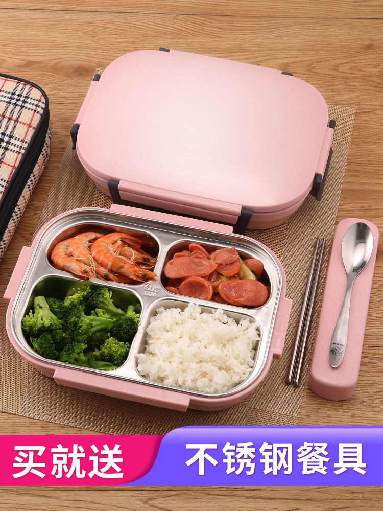 Adult Female Seperated Stainless Steel Thermal Lunch Box Bento Box Pupils Covered Korean Children Canteen Simple Food Container