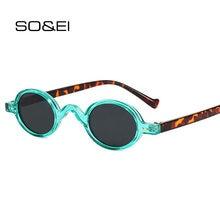 SO & EI-gafas de sol redondas y pequeñas para hombre y mujer, lentes de sol de estilo clásico Steampunk, con montura ovalada UV400