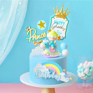Image 1 - Royal Crown Castle Star Balloons Little Prince Boy Birthday Cake Topper Dessert Decoration for Party Lovely Gifts