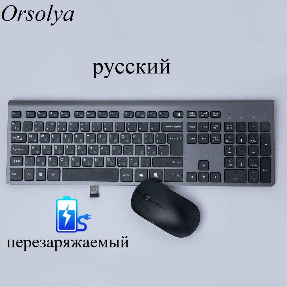รัสเซียคีย์บอร์ดไร้สายเมาส์ชุดชาร์จ 106 คีย์คีย์บอร์ดและเมาส์ 2400 DPI, สำหรับแล็ปท็อปคอมพิวเตอร...