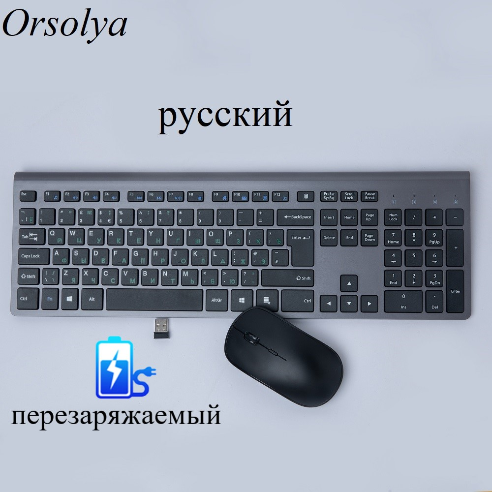 Russian Wireless Keyboard Mouse set Rechargeable 106 Keys Full Size Wireless Keyboard and 2400 DPI Mouse,For Laptop PC Computer image