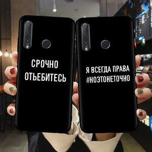 Russian Quote Slogan Phone Case For Funda Huawei P30Lite Honor 10 20 Lite Pro 10i 20i 8X 8C 9X Silicon Cover Luxury Letter Shell