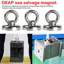 Strong Powerful Round Neodymium Magnet Hook Salvage Magnet Sea Fishing Equipment Holder Pulling Mounting Pot with Ring super strong magnet pot fishing hook magnets deep sea salvage holder pot magnets imanes strongest permanent powerful magnetic