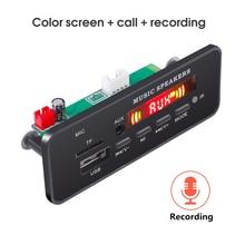 Kebidu Opname Auto MP3 Speler Geïntegreerde 12V MP3 Decoder Board Bluetooth 5.0 Handsfree Usb Fm Aux Tf sd kaart Module Met Mic