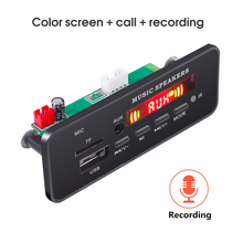 Kebidu Recording Car MP3 Player Integrated 12V MP3 Decoder Board Bluetooth 5.0 Hands free USB FM AUX TF SD Card Module With Mic