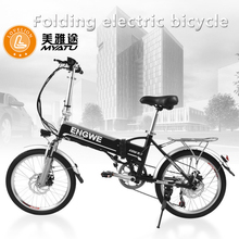 LOVELION Shipment from EU factory 20inch Lithium Battery Aluminum Folding Electric Bicycle Snow Mountain e Bike
