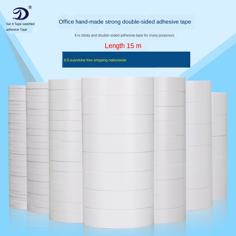 Double-Sided Tape White Super Strong Double Sided Adhesive Tape  Ultra-thin Tape Office Stationery Decoration Two-sided Tape